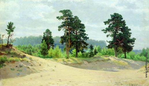 Шишкин И. И. Опушка леса