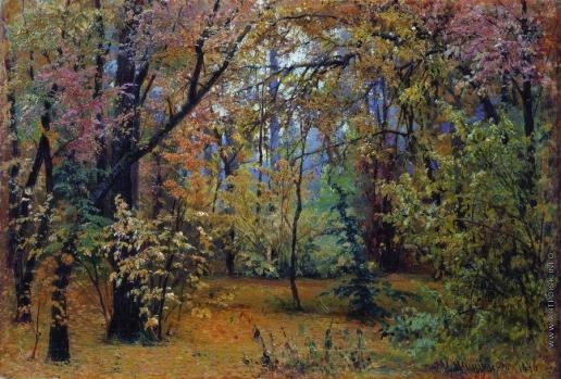 Шишкин И. И. Осенний лес