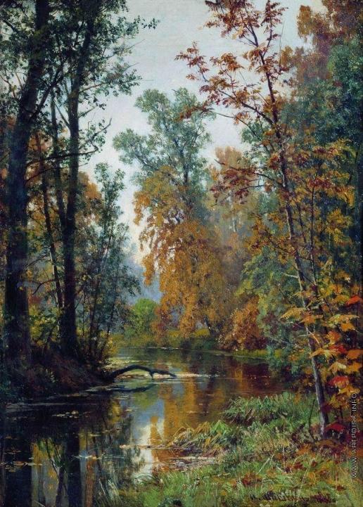 Шишкин И. И. Осенний пейзаж. Парк в Павловске
