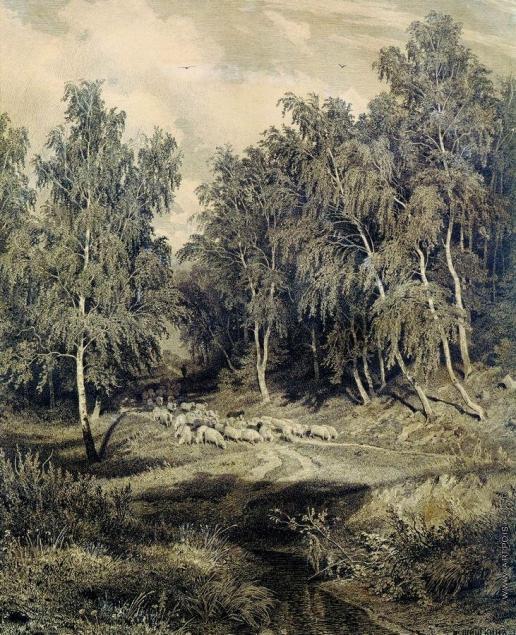 Шишкин И. И. Пейзаж с гуртом овец