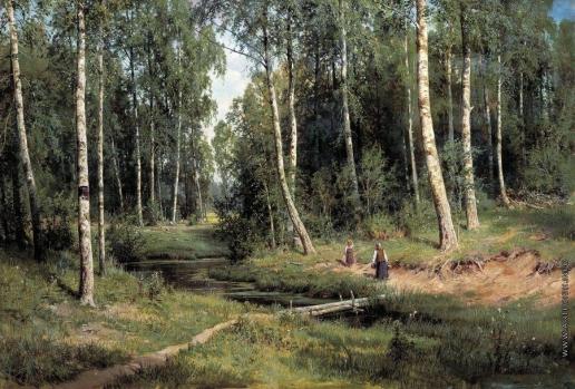 Шишкин И. И. Ручей в березовом лесу