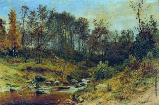 Шишкин И. И. Ручей в лесу