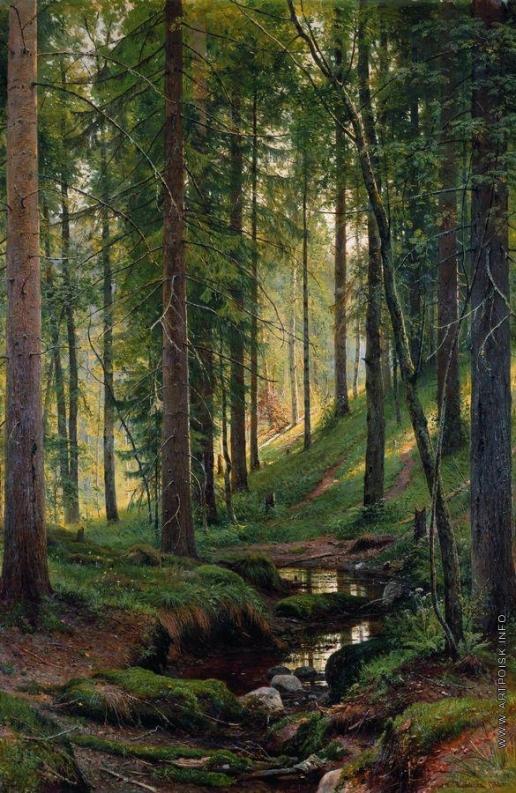 Шишкин И. И. Ручей в лесу (На косогоре)