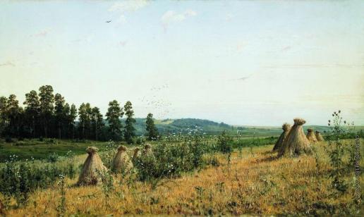 Шишкин И. И. Сжатое поле. Полесский пейзаж