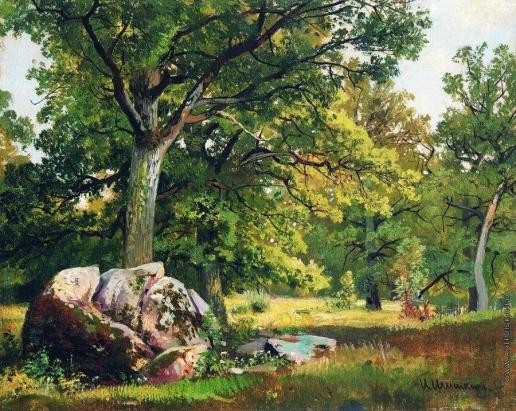 Шишкин И. И. Солнечный день в лесу. Дубы