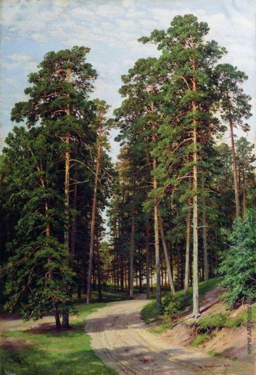 Шишкин И. И. Солнце в лесу