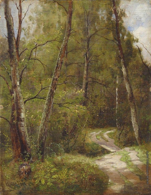 Шишкин И. И. Тропинка в лесу