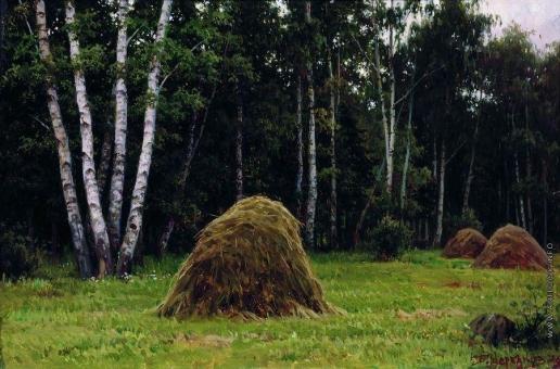 Щербаков Б. В. На лесной полянке