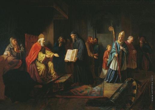 Эггинк И. Е. Великий князь Владимир выбирает веру