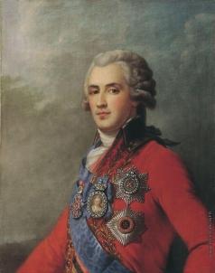 Эггинк И. Е. Портрет П.А. Зубова