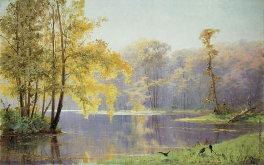 Юнге Е. Ф. Осенний день в саду Лефортовского дворца в Москве