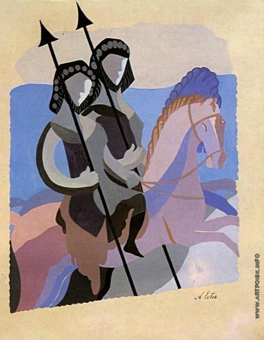 Экстер А. А. Иллюстрация к книге Сафо «Стихи»