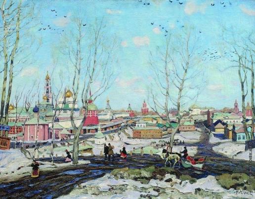 Юон К. Ф. Весна в Троицкой лавре