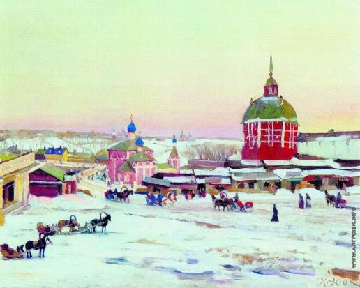 Юон К. Ф. Загорск. Базарная площадь