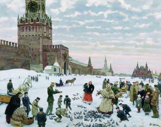 Юон К. Ф. Кормление голубей на Красной площади