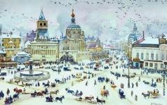 Юон К. Ф. Лубянская площадь зимой