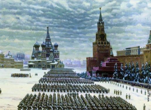 Юон К. Ф. Парад на Красной площади 7 ноября 1941 года