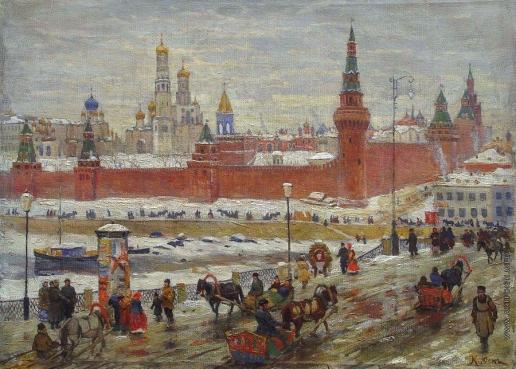 Юон К. Ф. Старая Москва