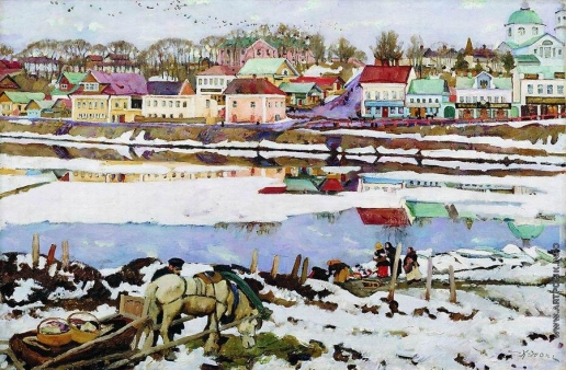 Юон К. Ф. Торжок