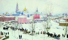 Юон К. Ф. Троицкая лавра зимой
