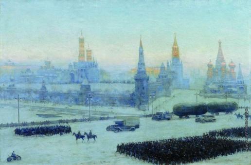 Юон К. Ф. Утро Москвы