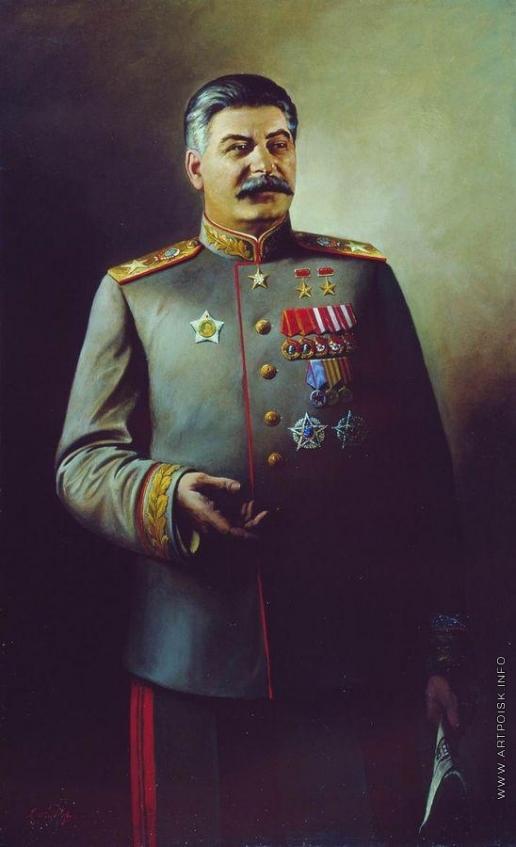 Яковлев В. Н. Портрет. И.В. Сталин изображен в форме генералиссимуса Советского Союза. 1945 год