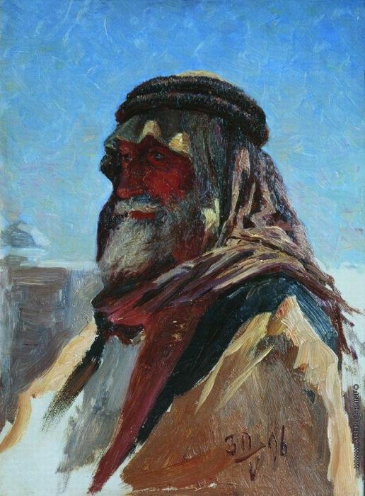 Ярошенко Н. А. Бедуин