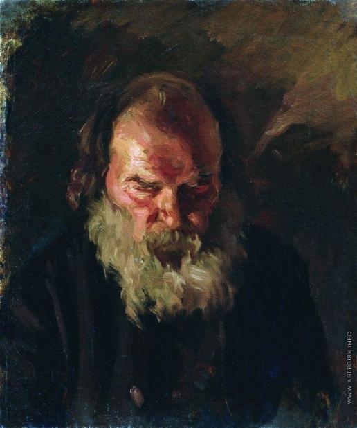 Ярошенко Н. А. Голова старика