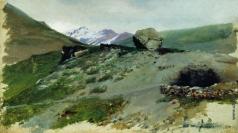Ярошенко Н. А. Горный пейзаж