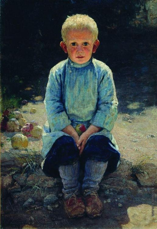 Ярошенко Н. А. Мальчик в саду