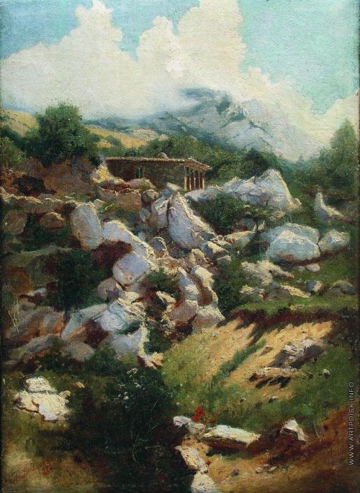 Ярошенко Н. А. Сакля в горах
