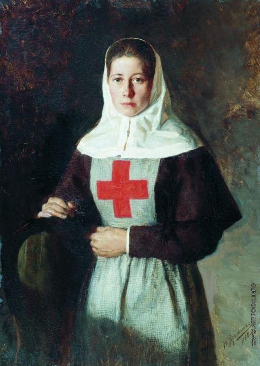 Ярошенко Н. А. Сестра милосердия