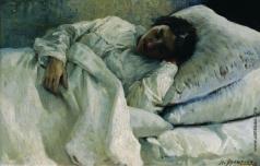 Ярошенко Н. А. Спящая девушка