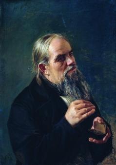 Ярошенко Н. А. Старик с табакеркой