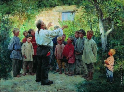 Ярошенко Н. А. Хор