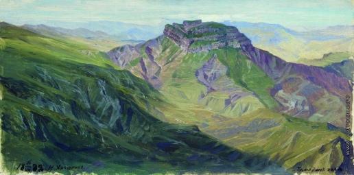 Ярошенко Н. А. Чемодан-гора. Дагестан