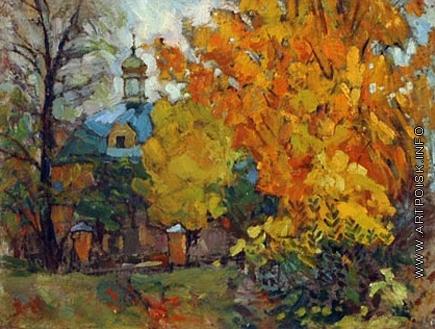 Лежнев А. П. Осенний пейзаж
