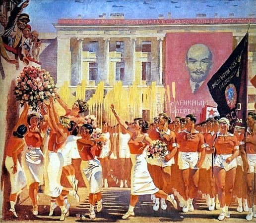 Самохвалов А. Н. С. М. Киров принимает парад физкультурников