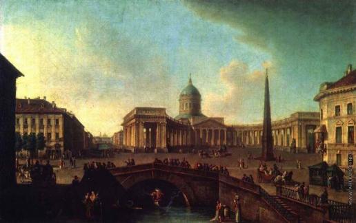 Алексеев Ф. Я. Вид Казанского собора в Петербурге