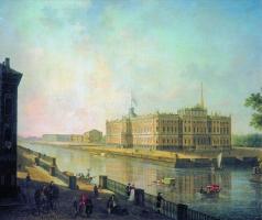 Алексеев Ф. Я. Вид на Михайловский замок в Петербурге со стороны Фонтанки