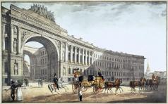 Беггров К. П. Вид на арку Главного штаба со стороны Дворцовой площади