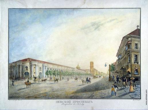 Беггров К. П. Вид Невского проспекта у Гостиного двора