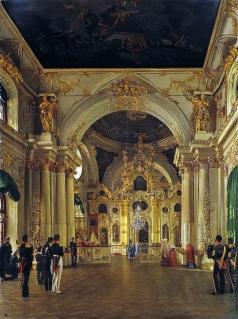 Васильев Т. А. Внутренний вид Большой церкви Зимнего дворца