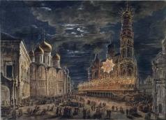 Алексеев Ф. Я. Иллюминация на Соборной площади в честь коронации императора Александра I