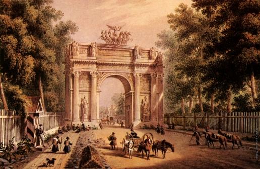 Беггров К. П. Триумфальные ворота