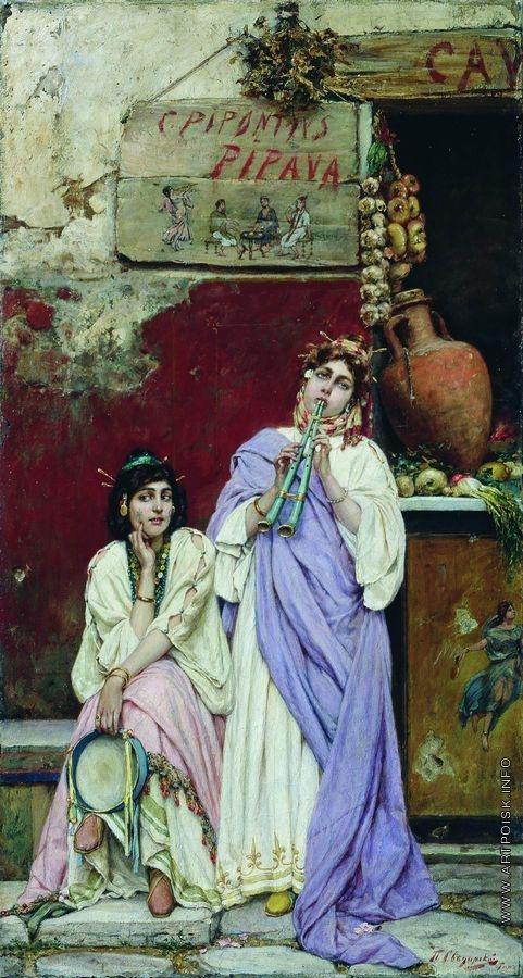 Сведомский П. А. Две римлянки с бубном и флейтой