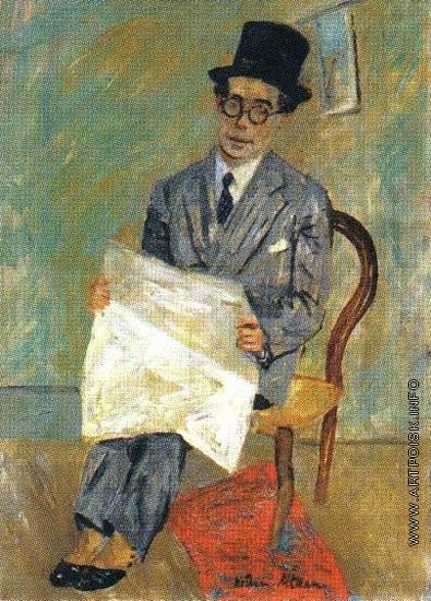 Альтман Н. И. Портрет писателя Никулина Л. В.
