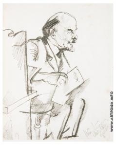 Альтман Н. И. Портрет В.И. Ленина