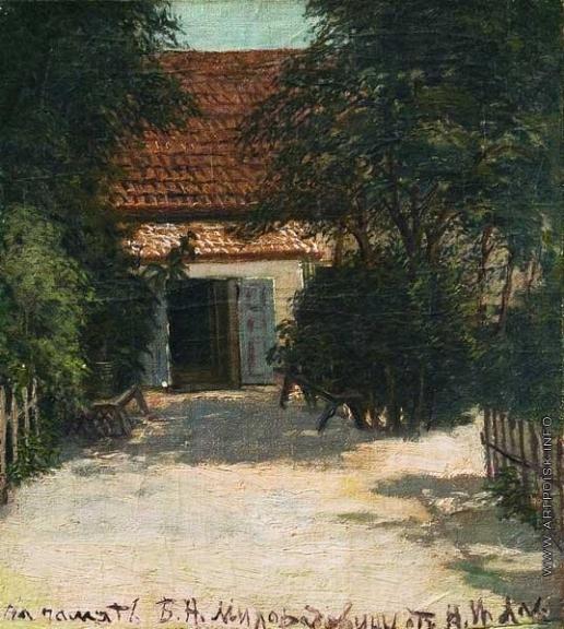 Альтман Н. И. Южный дворик