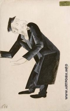 Альтман Н. И. Эскиз костюма для еврейского театра Габим